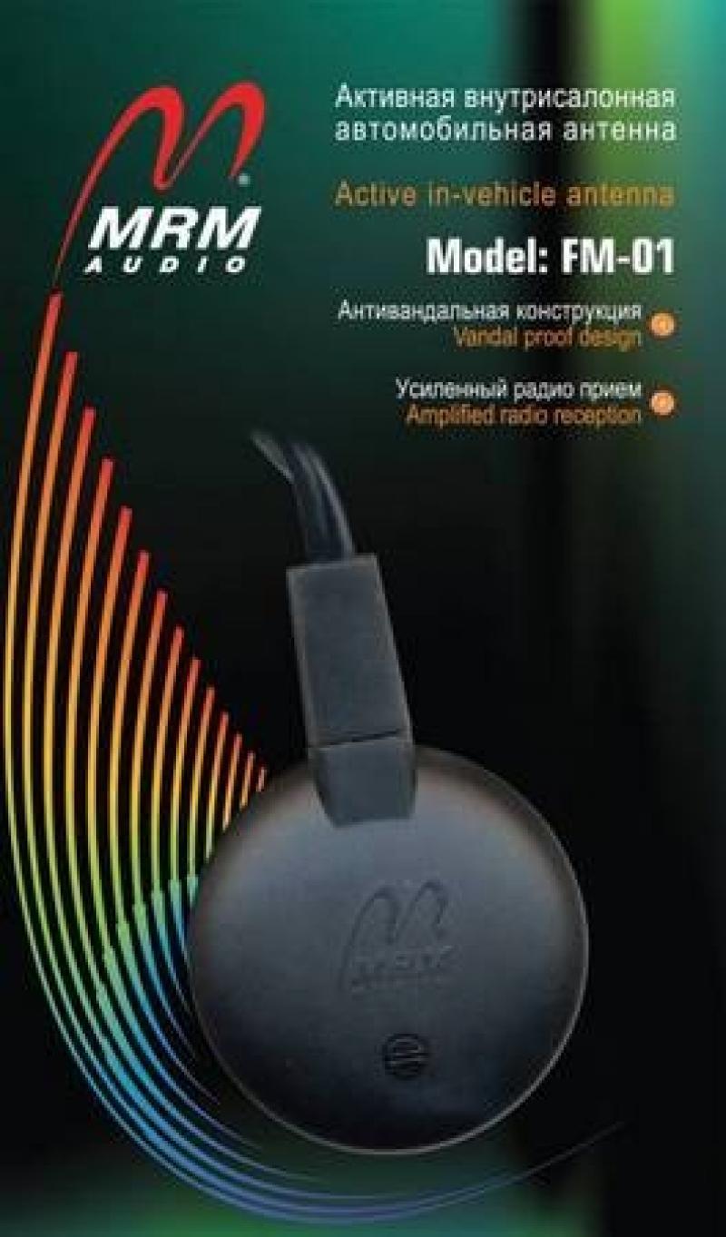 MRM FM 01