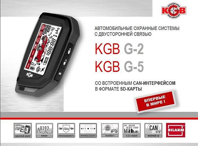 KGB G-2+ CAN