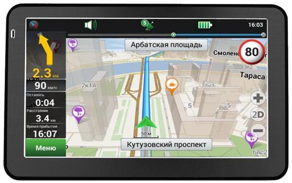 PRESTIGIO GPS GeoVision 5058