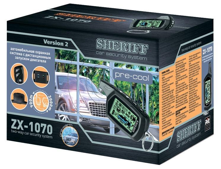 Sheriff ZX-1070