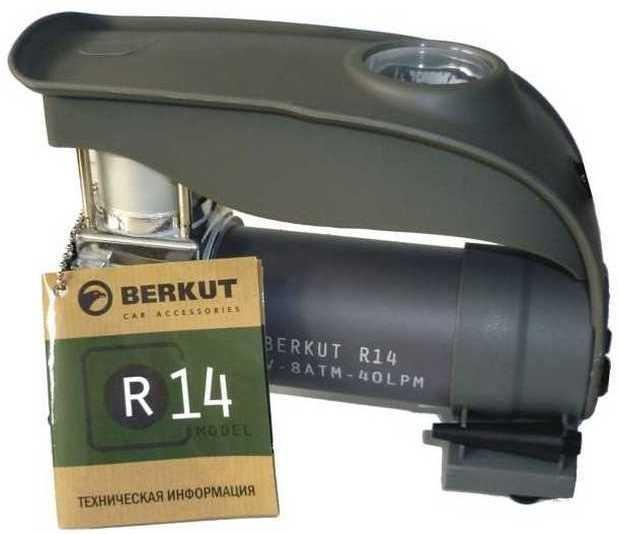 BERKUT R-14