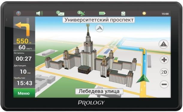 Prology iMAP-7500