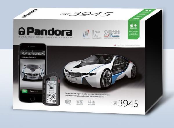фото: Pandora DXL 3945 Pro