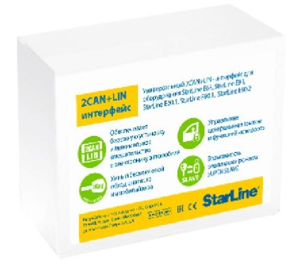 StarLine 2CAN-LIN (1шт)