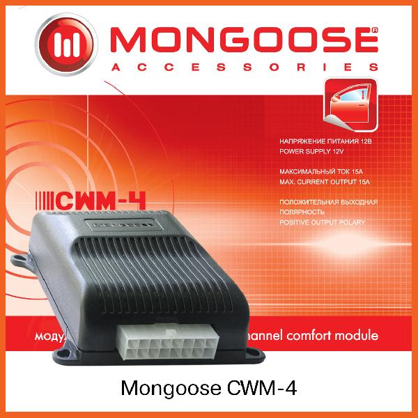 Mongoose СWM-4