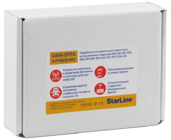 StarLine GSM5