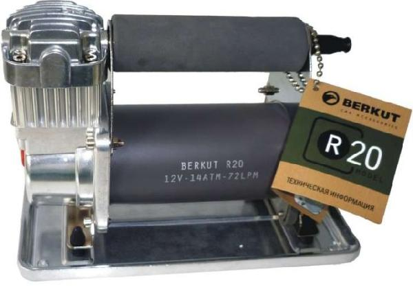 BERKUT R-20