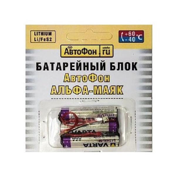 Батарейный блок для Альфа-Маяк
